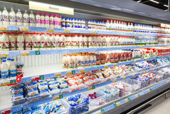 Fresh dairy products ready for sale in supermarket Lenta. SAMARA, RUSSIA - JANUARY 2, 2017: Fresh dairy products ready for sale in supermarket Lenta. One of Royalty Free Stock Photography
