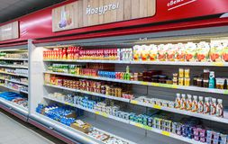 Fresh dairy products ready for sale in supermarket stock photo
