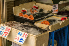 Fresh Fish For Sale. At an outdoor Chinese market Stock Photos