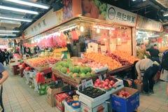 Fresh food market in hong kong Royalty Free Stock Photo