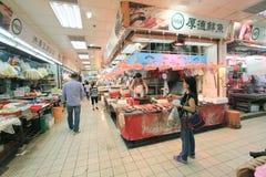 Fresh food market in Hong Kong Stock Image