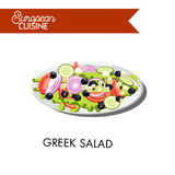 Fresh Greek salad from European cuisine isolated illustration Royalty Free Stock Images