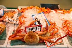 Fresh Japanese hair crab, King Crab of Omicho Market at Kanazawa. Fresh Japanese hair crab, King Crab of Omicho Market Royalty Free Stock Image