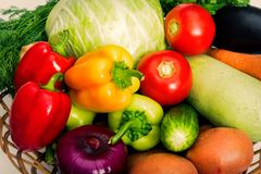 Fresh mixed vegetables. Set of fresh mixed vegetables on white background stock image