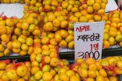 Fresh oranges for sale at korean market. Stock Photos