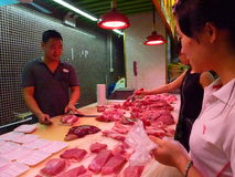 Fresh pork sold in supermarkets. Shenzhen Baoan supermarkets sell fresh pork. From the beginning of January 2016, pork prices have been high, more than 28 yuan Royalty Free Stock Image