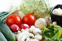 Fresh vegetable set Stock Image