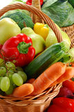 Fresh vegetables in wicker baskets Royalty Free Stock Photo