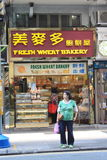 Fresh wheat bakery shop in hong kong Royalty Free Stock Image