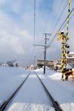 Fresh white snow fall at public park in winter season. At Kawaguchiko,Japan Stock Images