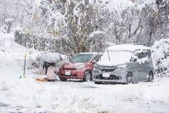 Fresh white snow fall at public park in winter season. At Kawaguchiko,Japan Stock Photo