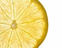 Fresh yellow lemon slice Stock Image