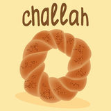 Freshly baked challah. For the bakery menu with hand drawn word challah at the yellow background Royalty Free Stock Image