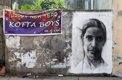 Fresko het schilderen muur in Fort Cochin, Kerala, India Stock Foto
