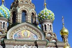 Fresko op Verlosser op de Kathedraal van het Bloed Royalty-vrije Stock Foto