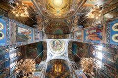 Freskomålning under kupolen Arkivbilder