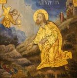 Freskom?lning i kyrkan av den heliga griften, Jerusalem - Jesus i tr?dg?rden av Gethsemane royaltyfri foto
