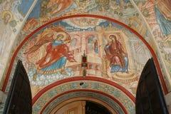 Fresque à l'entrée à l'église orthodoxe Image stock