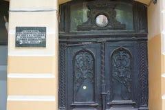 Freud e Jung - mulheres da casa - para qual discutiram Imagem de Stock