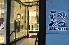 Frey Wille store at Rodeo Drive Stock Image