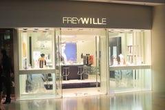 Freywillewinkel in Hong Kong Royalty-vrije Stock Foto's