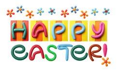 Fröhliche Ostern! Lizenzfreies Stockbild