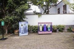 Frida Kahlo Museum Royalty Free Stock Image