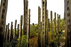 Fridsamt meditationområde på den Lantau ön arkivfoto