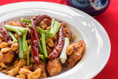 Fried cashew chicken. A kind of chinese food Royalty Free Stock Image