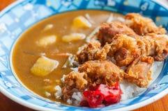 Fried Chicken Curry du Japonais Images libres de droits