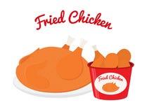 Fried chicken, legs, wings, bucket. Cartoon flat style. Vector illustration Royalty Free Stock Image