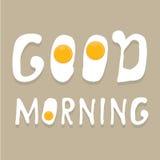 Fried Egg Vector Concepto de la buena mañana Foto de archivo libre de regalías