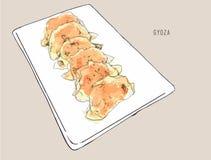 Fried Gyoza. Japanese food sketch vector Stock Photography
