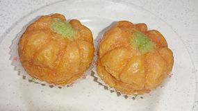 Fried pumpkin Stock Image