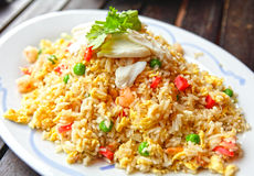 Fried rice. In asian style Royalty Free Stock Photo