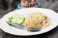 Fried rice with chicken in white dish Stock Image