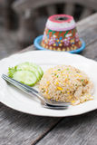 Fried rice with chicken in white dish Stock Images