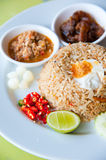 Fried rice with chili dip, pork and salt egg Royalty Free Stock Photography
