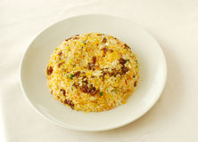 Fried rice. Chinese cuisine. yumcha, chinese food Stock Images