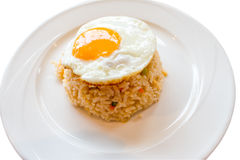 Fried rice and egg Stock Photography