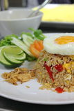 Fried rice with fried egg Royalty Free Stock Image