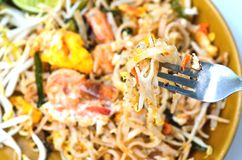 Fried rice noodles with Seafood Stock Photo