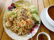 Fried rice seafood Royalty Free Stock Photo