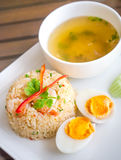 Fried rice with shrimp and boiled egg Royalty Free Stock Photos