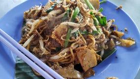 Fried Wide Rice Noodles de Malasia imagenes de archivo