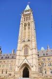 Friedenskontrollturm der Parlaments-Gebäude, Ottawa Stockfotografie