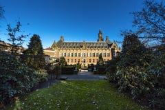 Friedenspalast-Hinterhof Stockfotos
