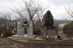 Friedensplaneten-Monument, Nagasaki (Japan) Stockfotos