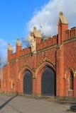 Friedland Gates of Konigsberg Royalty Free Stock Images