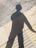 Friedlich geschossen auf meinen Schatten lizenzfreies stockbild
